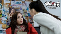 《傲娇与偏见》同名主题曲MV