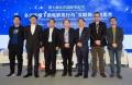 中国电影发行高峰论坛:互联网+的机遇与挑战