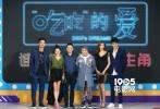 """蔡康永处女作电影《吃吃的爱》于昨日在北京举行了定档发布会,正式定档5月27日。小S、林志玲、李子峰等主演""""大尺度""""亮相发布会。在电影中饰演""""男女朋友""""的小S和李子峰上台一见面就大聊舌吻戏。小S更是直言相比正牌男友,更怀念""""梦中情人""""李子峰的吻。"""