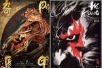 中国电影产业需要拳头产品 不能仅靠中小成本黑马