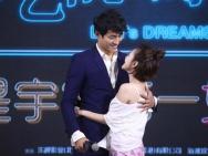 李子峰出演蔡康永《吃吃的爱》 与小S同睡舌吻