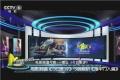 《今日影评》:林锦燨解析《指甲刀人魔》