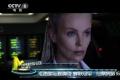 《速度与激情8》蝉联冠军  总票房破16亿