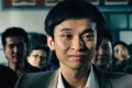 电影全解码:《少年巴比伦》青春时代的挽歌