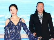 江一燕主演极地冒险电影 《七十七天》首发预告