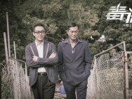 《毒。诫》曝新特辑 大佬陈慎芝真实人生上银幕