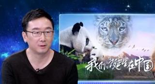 今日影评:导演陆川解析《我们诞生在中国》