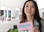 《春娇救志明》香港影迷街采视频