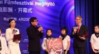 匈牙利2017中国电影展开幕 五部中国影片展映