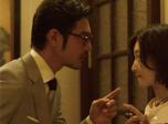 """《喜欢你》""""万人亲测""""版预告片"""