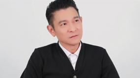 """《拆弹专家》首映刘德华现""""声""""VCR完整版特辑"""
