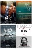 评论:导演新人如何成为中国电影的中坚力量
