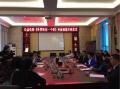 电影《世界终有一个你》在贵州丹寨县举行开机