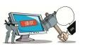 网络原创侵权多起诉少 版权保护应跟上互联网思维