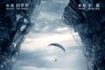 中国西部片《逆路》将上映 导演衷情暴力美学