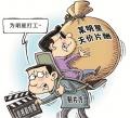 中国新闻出版广电报:媒体不要过分热捧