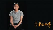 《重返·狼群》陆川推荐版预告片