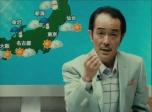 《美丽之星》预告片 中川雅也一家拯救地球