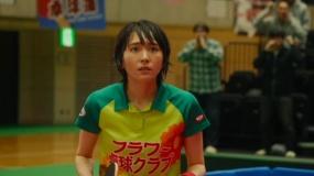 《混合双打》预告片 新桓结衣瑛太挑战乒乓大赛