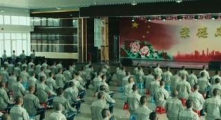 国产主旋律电影《不一样的焰火》 戛纳电影节首映