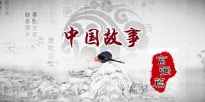 全国政协委员各抒己见 热议如何讲好中国故事