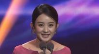 北京大学生电影节圆满闭幕 奖项得主最耀眼