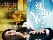《六人晚餐》虐恋升级 窦骁张钧甯上演热血青春