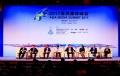刘延东:促进媒体交流合作 助力全球共同发展
