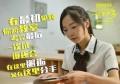 《十七岁的雨季》助力梦想起航 6月16日上映