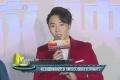 《中国推销员》举行媒体见面 主演李东学现场站台