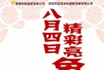 由潇湘优乐国际集团有限公司和深圳市前海龙呤国际传媒有限公司出品,北京环鹰时代文化传媒有限公司发行的动画优乐国际《大象林旺之一炮成名》曝光了定档海报,为观众们带来了一份在历史课本中学不到的感动。