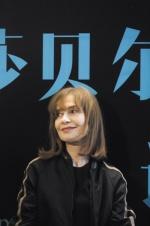 文艺片女王于佩尔读杜拉斯:对于衰老我并不惧怕