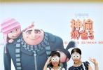 """由美国环球影业和美国照明娱乐联手打造的人气动画喜剧《神偷奶爸3》即将爆笑来袭,格鲁夫妇携三个小萝莉及萌趣小黄人将再度与观众一起乐玩这个夏天,影片定于2017年7月7日在中国内地上映。在《神偷奶爸3》中,爱惹祸的小黄人全部被关进监狱,不安分的小黄人们策划了集体""""越狱""""行动。片方将在全国范围举办小黄人城市巡回见面,继6月12日小黄人上海""""越狱""""成功后,今日黄色军团又集体""""侵入""""北京颐堤港,萌趣十足的小黄人吸引了不少路人,现场粉丝与小黄人合影、游戏,欢乐无比。据悉,黄色军团"""