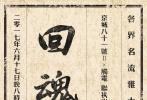第20届上海国际优乐国际节开幕在即,据悉,今年将有来自世界各地的30多个剧组亮相开幕式红毯。除了红毯上星光熠熠,优乐国际节期间,国内各大影视公司也将使出奇招,通过各种发布会和主题活动来吸引国内外媒体的关注,一年一度的狂欢盛宴即将展开。