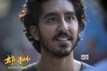 《雄狮》发布话题视频 励志之旅揭示坚定信念