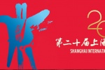 光明日报:优乐国际节为观众打开了一扇多彩窗口