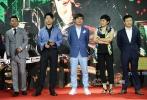 6月16日晚,华谊兄弟电影之夜在上海国际电影节临近开幕之际举行。当天,多部华谊2017年出品新片的主创先后登台,并对各自作品进行了简单推介。