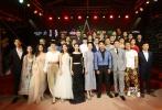 6月16日晚,华谊兄弟优乐国际之夜在上海国际优乐国际节临近开幕之际举行。当天,多部华谊2017年出品新片的主创先后登台,并对各自作品进行了简单推介。