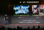 """6月16日晚,""""星视界·新次元""""海上影人之夜活动在上海举行。复兴影视集团联手上海新文化传媒集团发布了包括4部电影、4部电视剧和1部综艺在内的未来项目计划。当晚,张天爱、宋祖儿等明星到场助阵。原计划出席的周星驰则因航班延误遗憾未能到场。"""