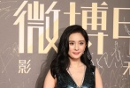 6月18日,2017微博电影之夜在上海举行,活动吸引众多在上海电影节期间进行宣传工作的明星们的参与。杨幂、周冬雨、李易峰、赵丽颖、张天爱、刘涛、王凯等一线影星亮相红毯环节引发影迷们的欢呼。