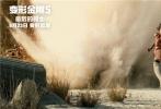 """由著名导演迈克尔·贝执导,""""斗士""""马克·沃尔伯格、奥斯卡影帝安东尼·霍普金斯、劳拉·哈德克、伊莎贝拉·莫奈、乔什·杜哈明等主演的科幻动作大片《变形金刚5:最后的骑士》(以下简称:《变形金刚5》)今日发布""""变形金刚十周年""""视频特辑,重温《变形金刚》首登大银幕时的震撼与感动,2007至2017十年间《变形金刚》系列电影已经逐渐成为暑期超级大片的代名词,每一次新作的推出都将掀起一阵观影狂潮,在创造无数票房奇迹的同时,也在观众心中埋下了属于""""变形金刚""""的独特基因。"""