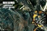 《变形金刚5》曝十周年特辑 宇宙格局全面升级