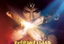 《神奇女侠》获上映延档 将持续放映至7月31日