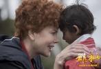 """由加斯·戴维斯执导,戴夫·帕特尔、鲁妮·玛拉、大卫·文翰、妮可·基德曼、桑尼·帕沃主演的情感励志大片《雄狮》携手宝贝回家志愿者协会发起公益活动,旨在关注失踪儿童问题,希望帮助这些""""小雄狮""""能早日回家与父母团聚。"""