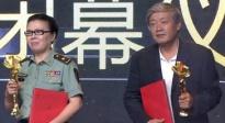 《龙之战》携手《血战湘江》 同获组委会特别荣誉