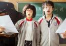 电影频道传媒关注单元闭幕 《闪光少女》受好评