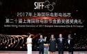 """独家策划:""""我""""眼中的上海国际电影节"""