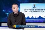 """贾樟柯与""""金砖""""五国导演合拍 畅谈电影全球化"""