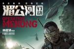 香港电影涅槃重登大陆市场 金沙娱乐电影迎来最好时代