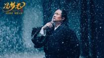 《冯梦龙传奇》曝主题曲《万重山》